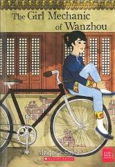 The Girl Mechanic of Wanzhou