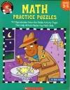 Math Practice Puzzle